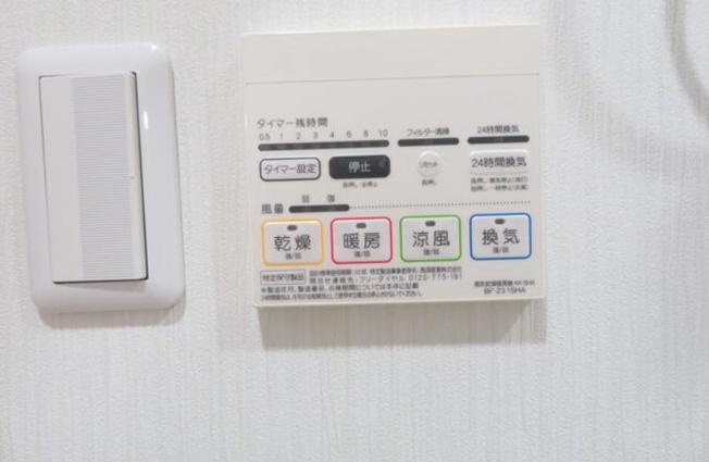 【設備】HIRO MAISON 中野
