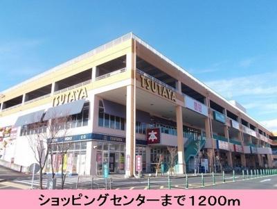 フレスポ小田原シティモールまで1200m