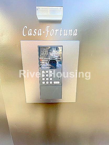 【セキュリティ】Casa・Fortuna