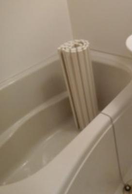 【浴室】グリーンヒルズ塔ノ山