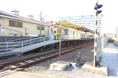 JR郡元駅まで180m