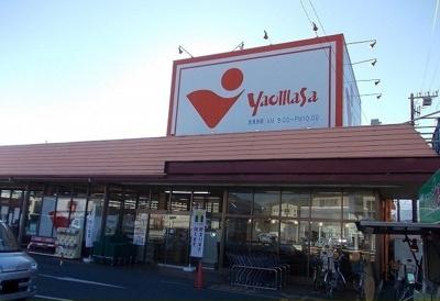 ヤオマサ蛍田店まで1500m
