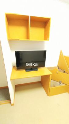 【浴室】ワカタケ