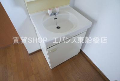 【洗面所】プラザ・シャトーB