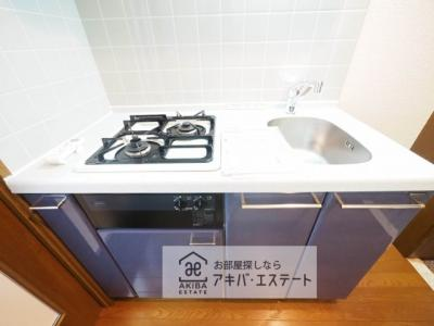 【キッチン】菱和パレス飯田橋