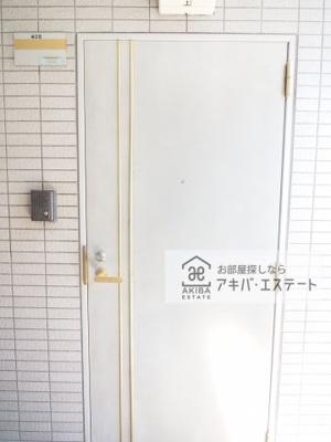 【玄関】菱和パレス飯田橋