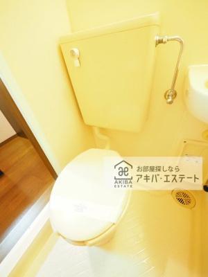 【トイレ】菱和パレス飯田橋