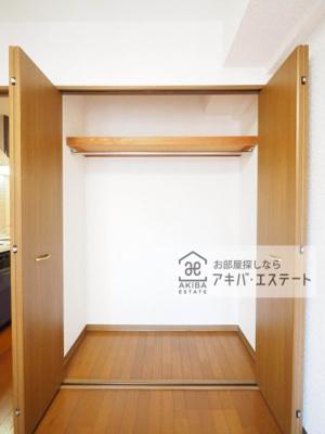 【収納】菱和パレス飯田橋
