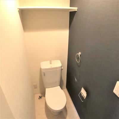 【トイレ】グランレーヴ上飯田