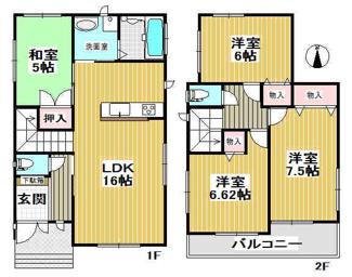 【2号地】建築確認番号:第NK21-0370号 土地面積100.01㎡ 建物面積:95.43㎡ 4,190万円 完成予定日:令和3年11月