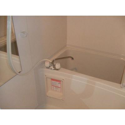 【浴室】相馬貮番館