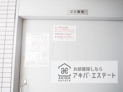 【その他共用部分】AXAS東京イーストレジデンス