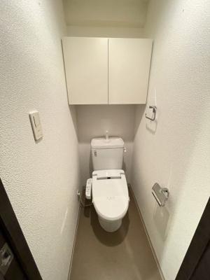 【トイレ】スカイコート押上参番館