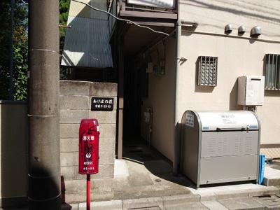 【エントランス】あけぼの荘