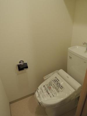 「温水洗浄便座」