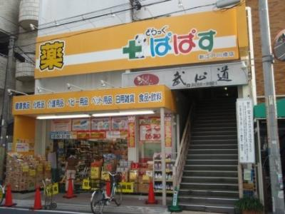 【その他】DIPS神楽坂(ディップス神楽坂)