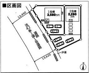 【区画図】鹿嶋市宮津台第5 新築戸建 全2棟
