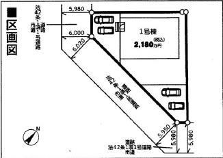 【区画図】神栖市土合東第1 新築戸建