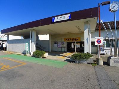 東武伊勢崎線:境町駅まで1390m