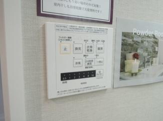 【その他】マンションニュー行徳第一