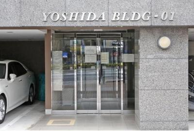 【エントランス】YOSHIDA BLDG-01
