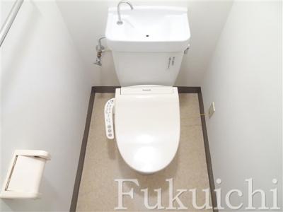 【トイレ】八雲グリーンハイツ