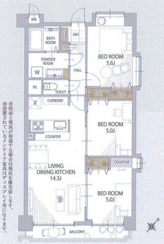 ダイアパレス勝田台南 2階部分 東南角住戸 3LDK 内装リフォーム