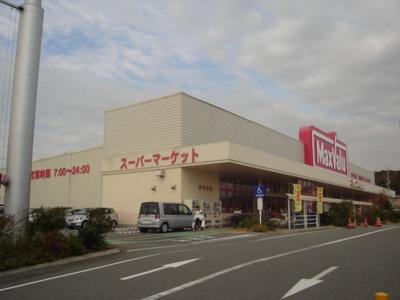 マックスバリュ伊川谷店まで240m