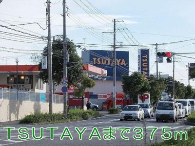 TSUTAYAまで375m