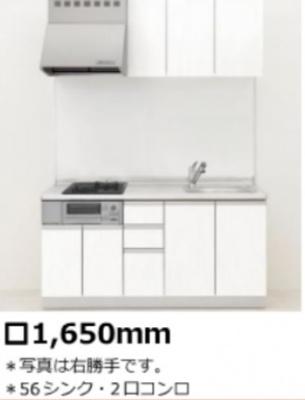 【キッチン】CozyCourtNeo(コージーコートネオ)