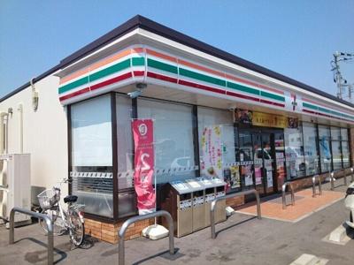 セブンイレブン下大島町店まで900m
