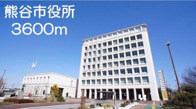 熊谷市役所まで3600m