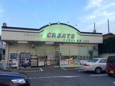 クリエイトエス・ディー平塚大神店まで309m
