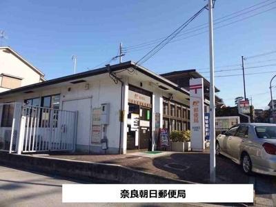 奈良朝日郵便局まで1200m