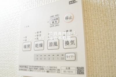 【設備】コンポジット相原