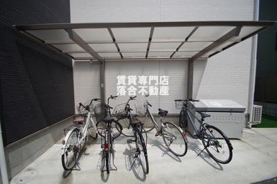 敷地内駐輪場完備