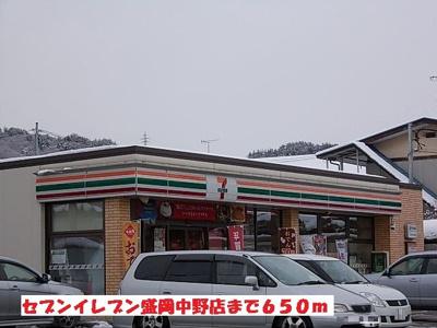 セブンイレブン盛岡中野店まで650m