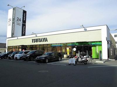 TSUTAYA三吉店まで1000m