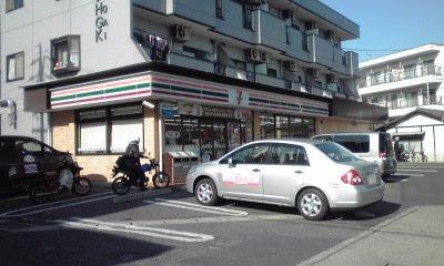 セブンイレブン福山木之庄店まで550m