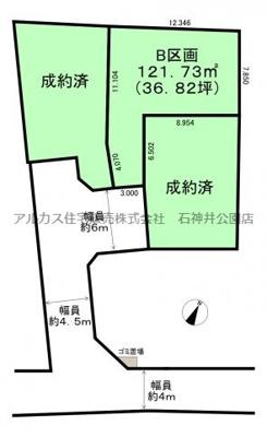 【区画図】和光市白子3丁目 土地 都営三田線 西高島平