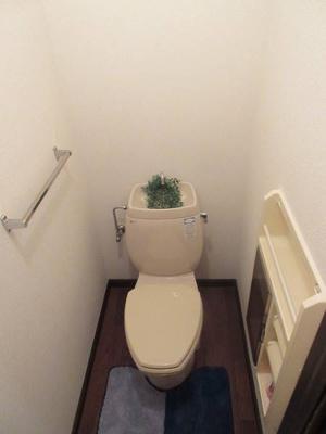【トイレ】幸ハウス A棟