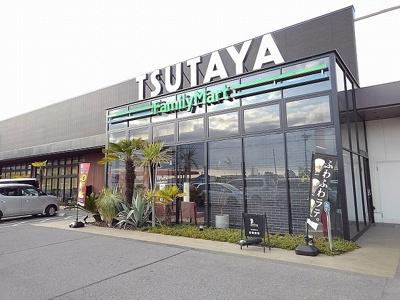 TSUTAYA松永店まで550m