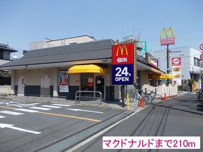 マクドナルドまで210m