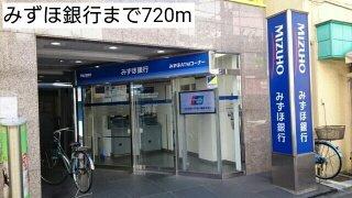 みずほ銀行まで720m