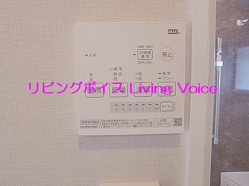 浴室乾燥機リモコン 茅ヶ崎市松林1丁目 松林住宅2号棟 中古マンション