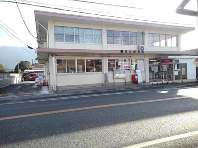 田主丸郵便局まで1200m