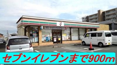 セブンイレブン宮ノ陣店まで900m