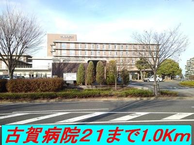 古賀病院21まで1000m