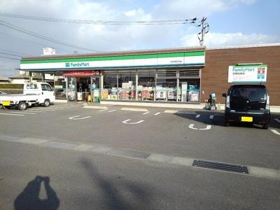 ファミリーマート久留米田主丸店まで600m