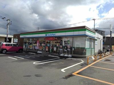 ファミリーマート東合川2丁目店まで650m